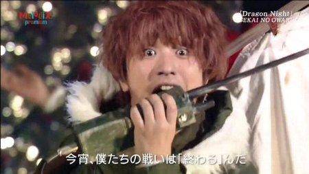宇和島で地震が発生 → 直後にバンド「SEKAI NO OWARI」の曲が市内に流れるトラブルが発生してしまう…