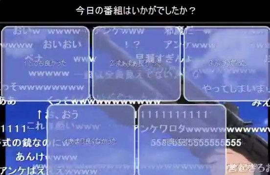 ニコニコ生放送 放送事故 アニメ ブレイブウィッチーズ 8話 上映会に関連した画像-06