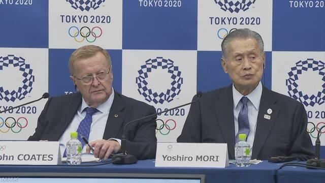 東京五輪 マラソン 競歩 札幌移転 費用 に関連した画像-01
