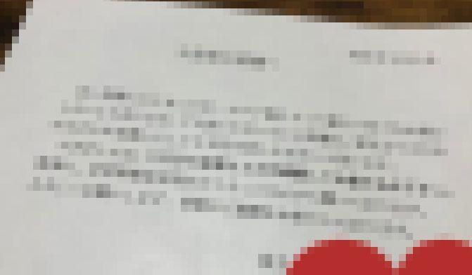 ポスト 通知 大家 手紙 いいね 新型コロナウイルスに関連した画像-01