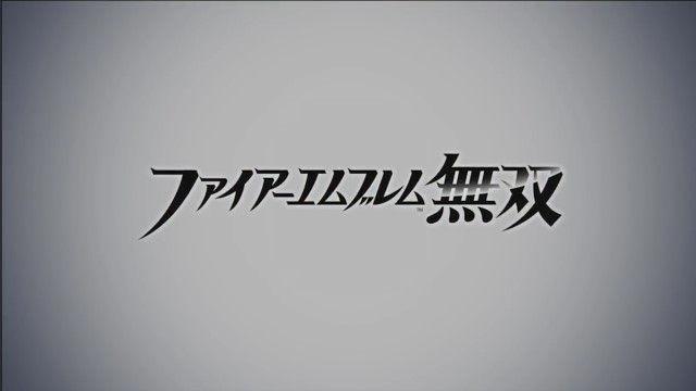 任天堂 ファイアーエムブレム無双 予約 ニンテンドースイッチ New3DSに関連した画像-01