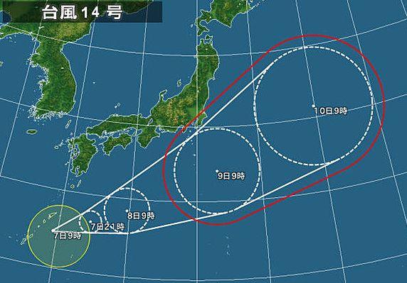 台風 第14号 フンシェン 風神)に関連した画像-01