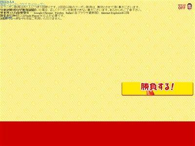 ザキガニ ピザーラに関連した画像-02
