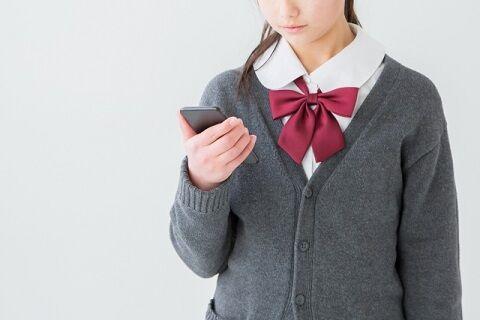 中学校 文部科学省 文科省 スマートフォン スマホ 携帯電話 教育委員会 フィルタリングに関連した画像-01