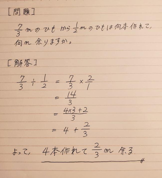 小学生 算数 問題 小学校に関連した画像-02