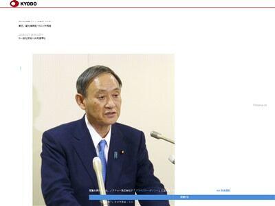 高級ホテル 日本政府に関連した画像-02