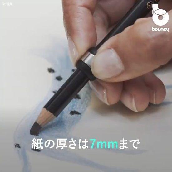 ペンとノート イラスト デジタル化に関連した画像-07
