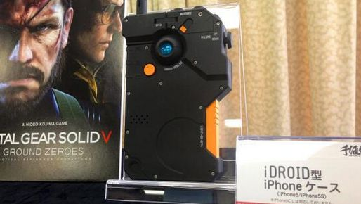 iDROIDに関連した画像-01