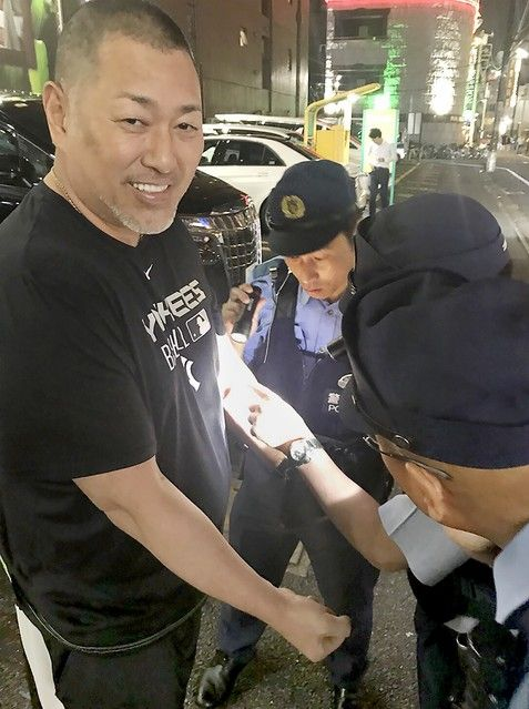 清原和博 職質 笑顔に関連した画像-03