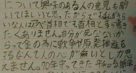 手紙に関連した画像-01