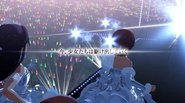 アイドルマスター スターリットシーズン デレマス ミリマス シャニマス PS4に関連した画像-08