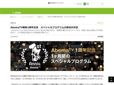 魔法少女まどか☆マギカ 叛逆の物語 AbemaTVに関連した画像-02