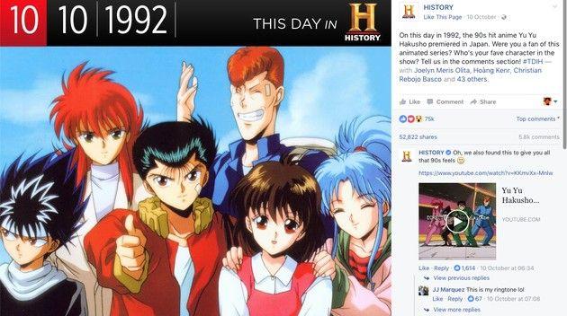 幽遊白書 世界最大 歴史番組 歴史 世界史 アニメ化 24周年 ヒストリーチャンネルに関連した画像-06
