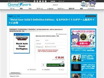 メタルギアソリッド メタルギアソリッド5 MGS MGS5 ファントムペイン 完全版 に関連した画像-02