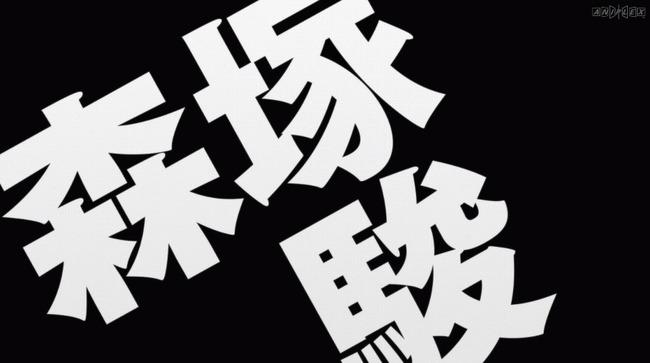 オカルティック・ナイン 志倉千代丸 TVアニメに関連した画像-24