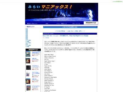 New3DS �С�����륳���롡���ߥ�졼���˴�Ϣ��������-02