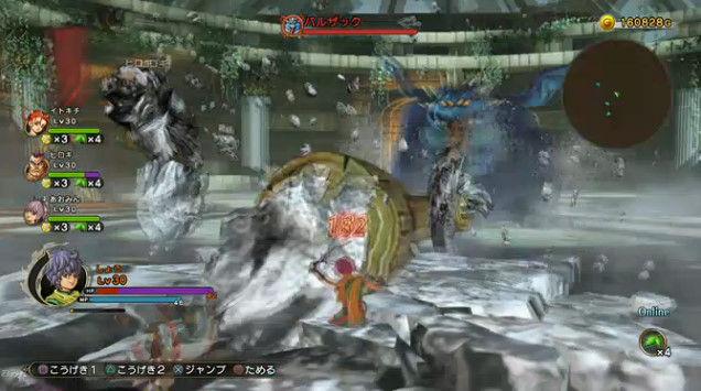 ドラゴンクエストヒーローズ DQH ドラクエヒーローズ ドラゴンクエスト ドラクエに関連した画像-31
