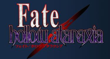 fate_title