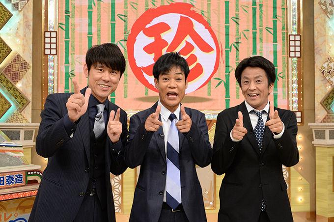 ナニコレ珍百景 復活 レギュラー テレ朝に関連した画像-01