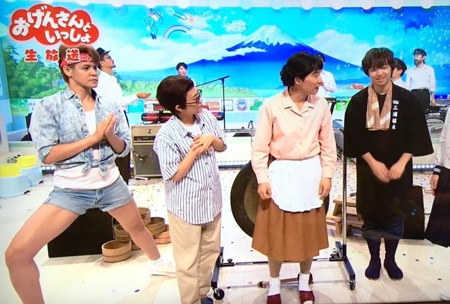 おげんさんといっしょ NHK 星野源 宮野真守 雅マモルに関連した画像-10