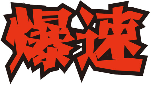05_logo