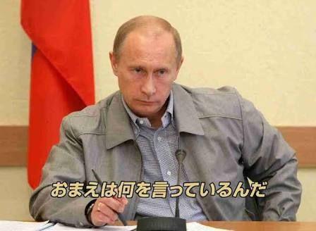 ロシア兵器名前に関連した画像-01