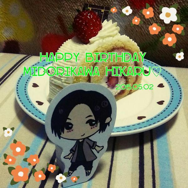 緑川光 グリーンリバーライト 生誕祭 誕生日に関連した画像-09