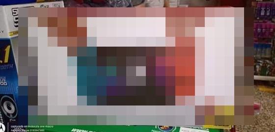 ニンテンドースイッチパチモンハードに関連した画像-01