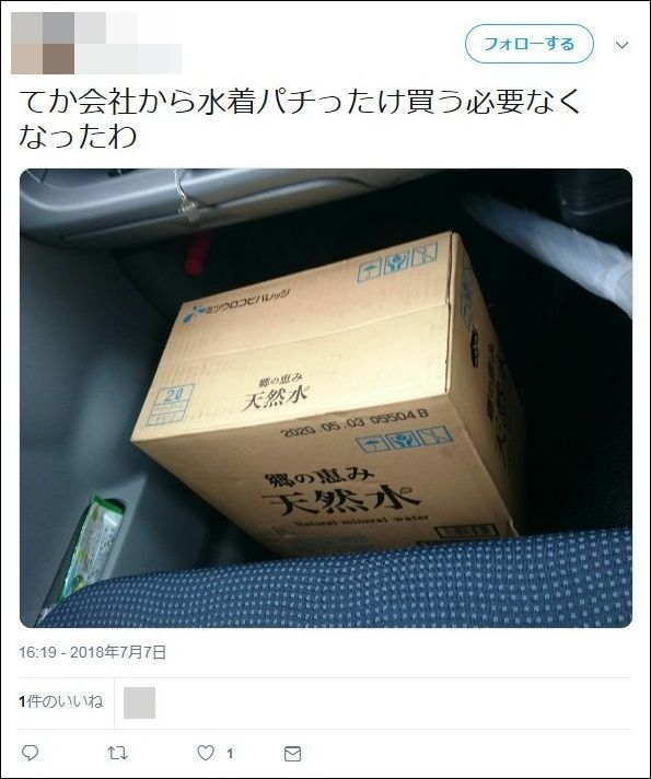 会社員 DQN ゲーセン キモオタ オタク 盗撮に関連した画像-06
