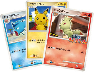 img-cardgame-03