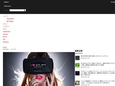 VR ポルノ エロに関連した画像-02