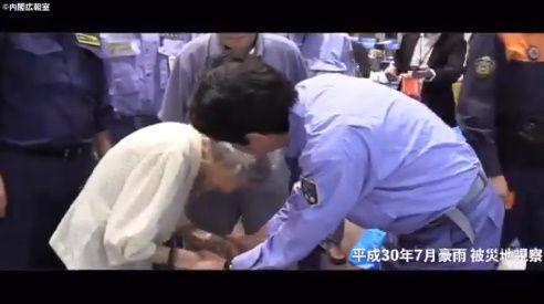 安倍首相 安倍晋三 ツイッター 2018年 動画に関連した画像-17