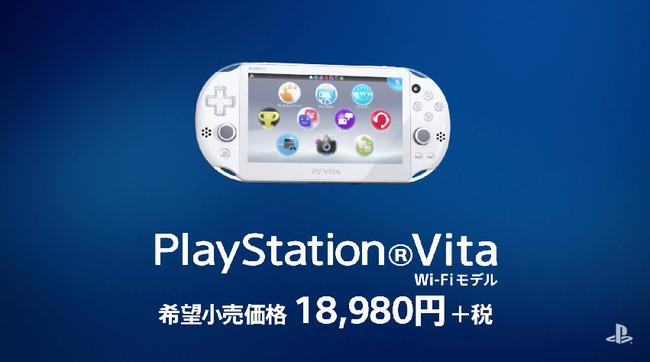 SCE PS4 PSVita ラインナップに関連した画像-35