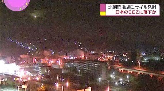 【怖すぎ】北朝鮮のミサイルは北海道のすぐ傍に落下!!→遂に現地のカメラが落下映像を捉える! 近すぎてシャレになってない・・・