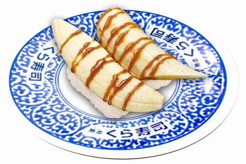 キャラメルバナナ寿司に関連した画像-03