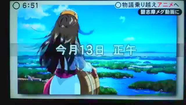 碧志摩メグ 三重県 萌えキャラ ご当地キャラ 公認取り消し 騒動 復権に関連した画像-27