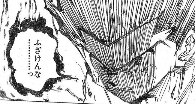 【胸糞】日本ではボケ老人に畑をメチャクチャにされても泣き寝入りするしかないことが判明