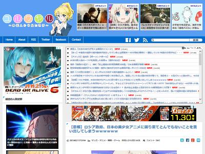 ロシア 日本のアニメ 悪影響に関連した画像-02