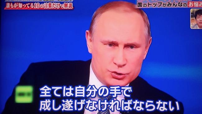 プーチン大統領 11歳少女 質問 ロシアに関連した画像-03