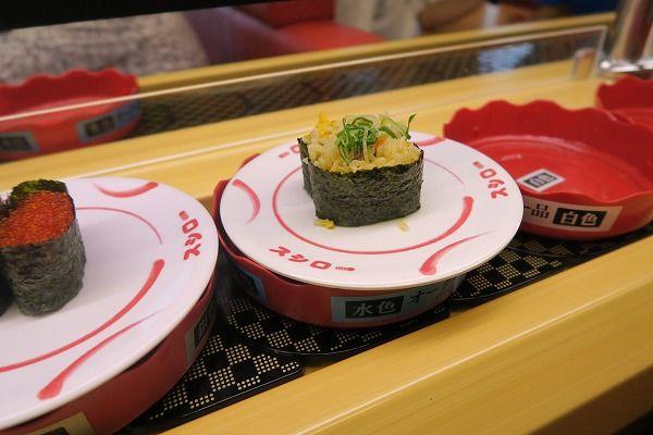 チャーハン寿司 スシロー メニューに関連した画像-05