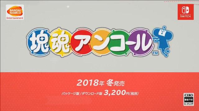 bandicam 2018-09-14 07-15-52-985