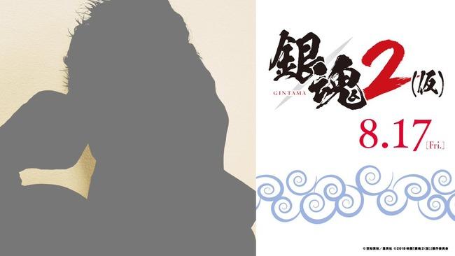銀魂 実写 お登勢 キムラ緑子 小栗旬 菅田将暉 橋本環奈に関連した画像-11