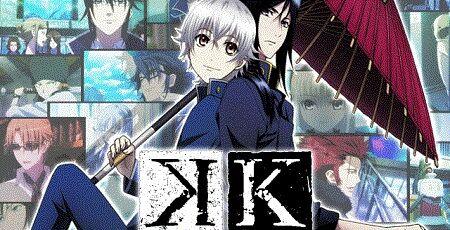 K アニメ 鬼滅の刃 伏せ字 オタクに関連した画像-01