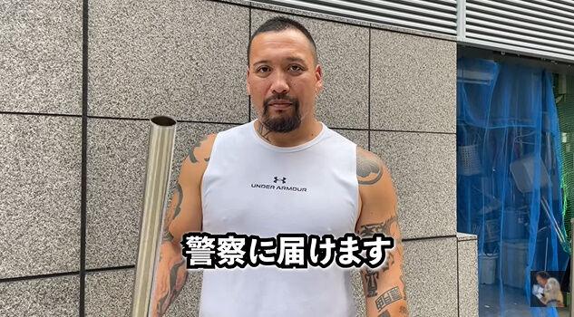 樋高リオ 煽り運転 プロボクサー 鉄パイプ ムキムキ チンピラに関連した画像-33