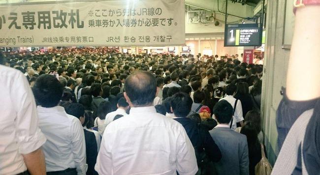品川 電車 遅延 ドミノ倒しに関連した画像-01