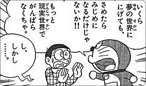 高校生 主婦 ネトゲ アカウント 乗っ取り オンラインゲーム 京都 神奈川 書類送検に関連した画像-01