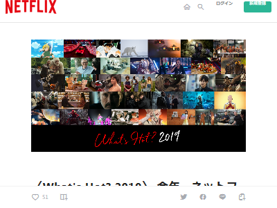 ネットフリックス Netflix ULTRAMAN 全裸監督に関連した画像-02