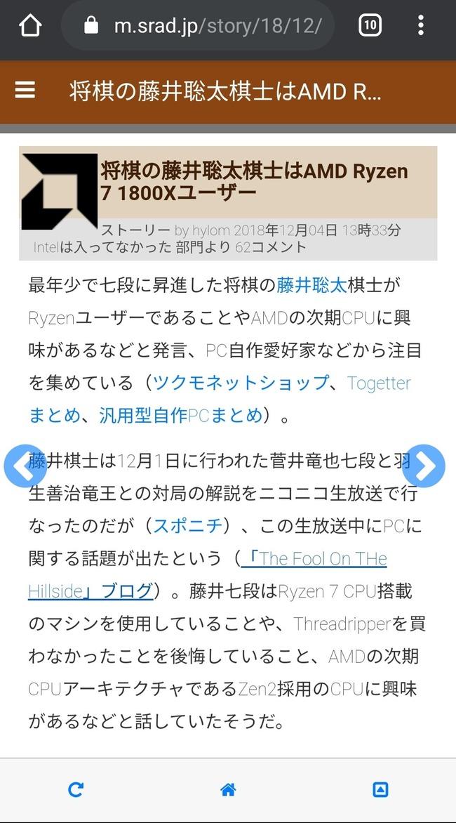 藤井聡太 棋聖戦 6億手に関連した画像-03