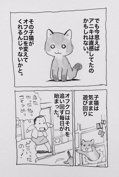 認知症 漫画 ネコに関連した画像-14