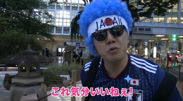 ヒカキン 渋谷 ゴミ拾い ワールドカップに関連した画像-16